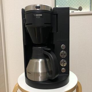 ゾウジルシ(象印)の象印 全自動コーヒーメーカー(コーヒーメーカー)