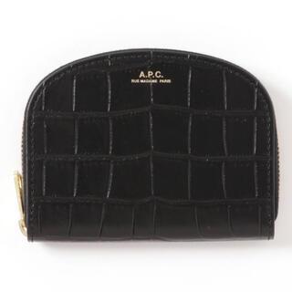 アーペーセー(A.P.C)の【未使用品】A.P.C ラウンド型 コンパクトウォレット クロコダイル 黒(財布)