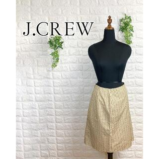 ジェイクルー(J.Crew)の153 ジェイクルー 総柄 チェック スカート 大きめ M 美品(ひざ丈スカート)