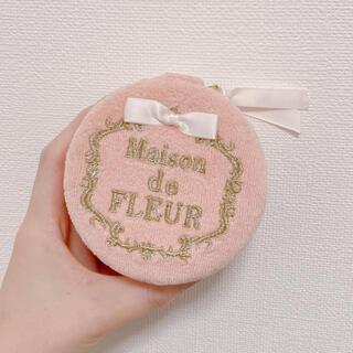メゾンドフルール(Maison de FLEUR)の【新品】メゾンドフルール 小物入れ(ポーチ)