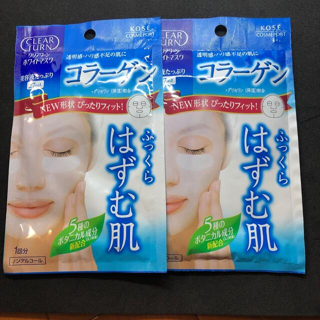 KOSE COSMEPORT(コーセーコスメポート)のクリアターン ホワイトマスク コラーゲン コスメ/美容のスキンケア/基礎化粧品(パック/フェイスマスク)の商品写真