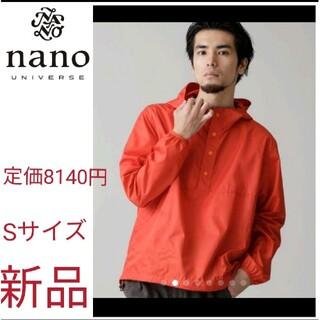 nano・universe - 新品未使用!NANO UNIVERSE  変形リップストップアノラックパーカーS