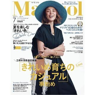 集英社 - Marisol 2021年7月号 SHIHOさん表紙杉野遥亮さんインタビューあり