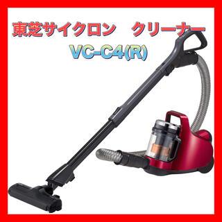 トウシバ(東芝)の東芝サイクロンクリーナー VC-C4(R) TOSHIBA(掃除機)
