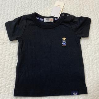 ポロラルフローレン(POLO RALPH LAUREN)のポロベア 半袖 Tシャツ(Tシャツ)