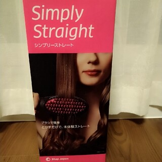 SHOP JAPAN シンプリーストレート(ヘアアイロン)