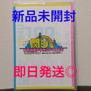 ジャニーズJr. - 関西ジャニーズJr. DVD 京セラドーム