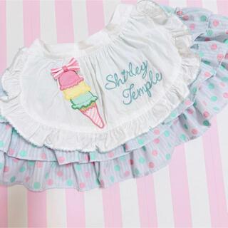 Shirley Temple - シャーリーテンプル エプロン付き アイスクリーム スカート ミント 90cm
