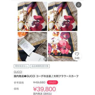 グッチ(Gucci)のちぃ様専用 GUCCI スカーフ ツイリー(バンダナ/スカーフ)