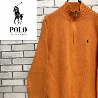 ラルフローレン(Ralph Lauren)の【レア】ポロラルフローレン☆コットン100%オレンジワンポイント刺繍ロゴセーター(ニット/セーター)
