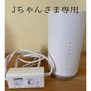 ファーウェイ(HUAWEI)のwifi ルーター HUAWEI Speed Wi-Fi HOME L01s(PC周辺機器)