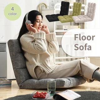 ムジルシリョウヒン(MUJI (無印良品))のふわふわ座椅子 5段階調整 新品未使用(座椅子)