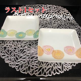 ハサミ(HASAMI)の新品 波佐見焼 ダリア 可愛い ペア 有田焼 お皿 取り皿 角皿 四角皿(食器)