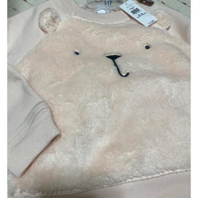 babyGAP(ベビーギャップ)の新品未使用GAPベビー上下セットサイズ90 熊フリーススゥウット薄いピンク熊顔 キッズ/ベビー/マタニティのベビー服(~85cm)(トレーナー)の商品写真