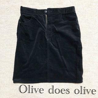 オリーブデオリーブ(OLIVEdesOLIVE)の[Olive des olive]膝丈スカート(ひざ丈スカート)