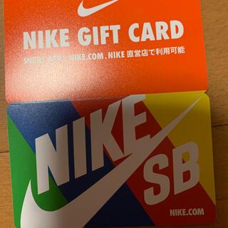 ナイキ(NIKE)のナイキギフトカード2万円(ショッピング)