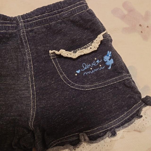 KP(ニットプランナー)のkp ニットプランナー ミミちゃんショートパンツ 110cm キッズ/ベビー/マタニティのキッズ服女の子用(90cm~)(パンツ/スパッツ)の商品写真