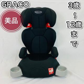 グレコ(Greco)のグレコ GRACO  ロジコ L モードノアール(自動車用チャイルドシート本体)