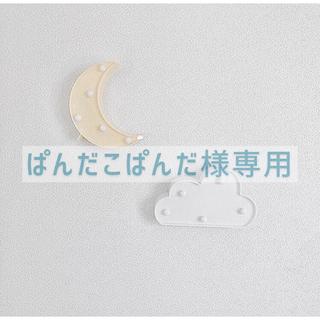 バルミューダ(BALMUDA)の新品未使用 BALMUDA ランタン バルミューダ(ライト/ランタン)