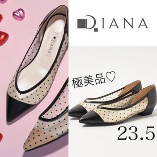 ダイアナ(DIANA)の美品 2021SS 新作 ダイアナ ドットチュールパンプス 日本製 フェラガモ (バレエシューズ)