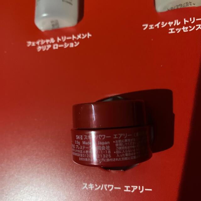 SK-II(エスケーツー)のSKⅡ ピテラ コスメ/美容のキット/セット(サンプル/トライアルキット)の商品写真