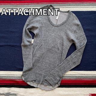 ATTACHIMENT - ATTACHMENT ワッフルカットソー アタッチメント 日本製