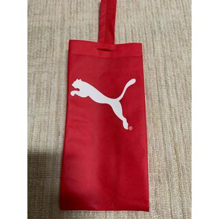 プーマ(PUMA)のPUMAシューズ袋 未使用品(ショップ袋)