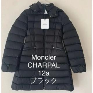 MONCLER - 22AW 新作 モンクレール ダウンコート CHARPAL 12A ブラック