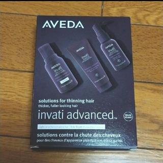 アヴェダ(AVEDA)のAVEDA インヴァティ アドバンス ライト ディスカバリーセット(シャンプー/コンディショナーセット)