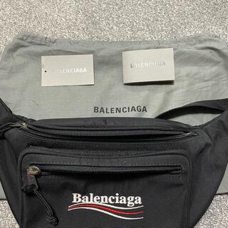 バレンシアガ(Balenciaga)のBalenciaga explorer ボディバッグ(ボディーバッグ)