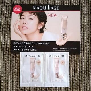 MAQuillAGE - 資生堂 マキアージュ ドラマティックヌードジェリーBB ヌードジェリー サンプル