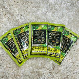 エステプロラボ  プロテインナチュラグランプロ 抹茶味 5袋(プロテイン)