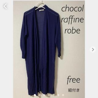 chocol raffine robe - chocol raffine robe ロングカーディガン ネイビー