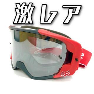 シュプリーム(Supreme)の✨激レア✨Supreme × Fox Racing  VUE Goggles(サングラス/メガネ)