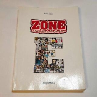 ZONE/E~Complete A side Singles~/バンドスコア中古(ポピュラー)