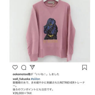 WALL - siiilon ピンク スウェット