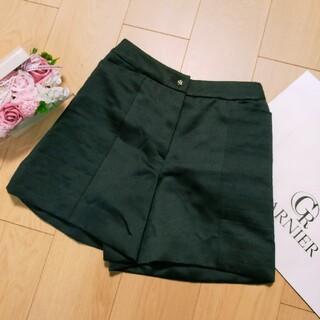 ルネ(René)の定価5万円程度★良好★ルネ★キュロットスカート(キュロット)