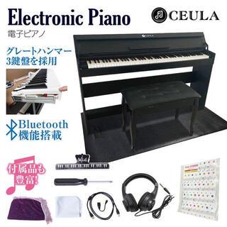 電子ピアノ 防音マット 88鍵 グレードハンマーアクション