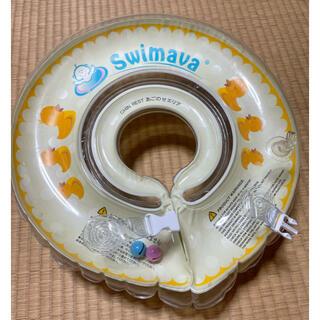 スイマーバ  赤ちゃん 浮き輪 お風呂用(お風呂のおもちゃ)