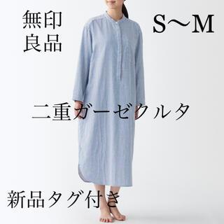 MUJI (無印良品) - 値下げ❗️新品 無印良品 インド綿 二重ガーゼクルタ 婦人S~M