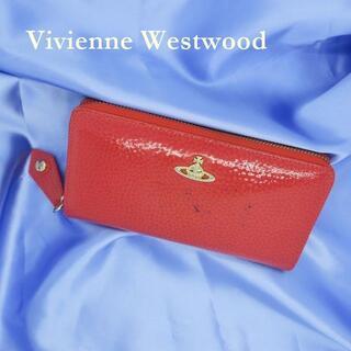 ヴィヴィアンウエストウッド(Vivienne Westwood)の★訳あり Vivienne Westwood ラウンドファスナー長財布(財布)