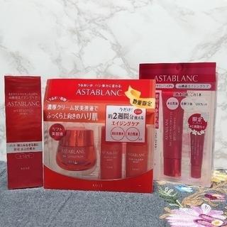 アスタブラン(ASTABLANC)のKOSE アスタブラン化粧水&クリーム、UVセット(化粧水/ローション)