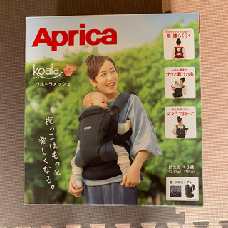 Aprica - アップリカ コアラ ウルトラメッシュ