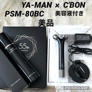 ヤーマン(YA-MAN)のヤーマン★シーボン★美顔器★WAVYmini for Salon PSM-80B(フェイスケア/美顔器)