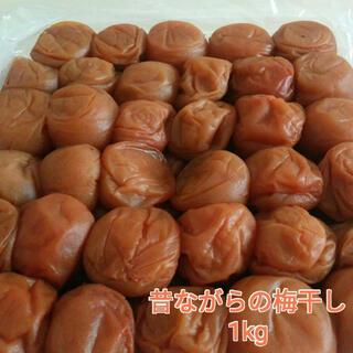 【訳あり】昔ながらの梅干し1kg 紀州南高梅干し(漬物)