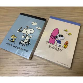 PEANUTS - 【新品未開封】ピーナッツ スヌーピー ミニメモ 2柄セット