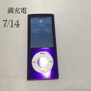 Apple - iPod nano 5世代 8GB パープル-8 稼働品