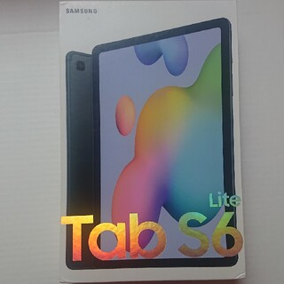 SAMSUNG - Samsung Galaxy tab s6 lite