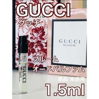 グッチ(Gucci)の[g-b]グッチ GUCCI ブルーム オードゥ パルファム 1.5ml(ユニセックス)