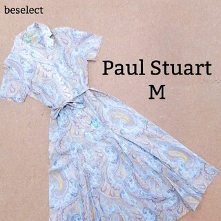 Paul Stuart - [PaulStuart/M]ポールスチュアートペーズリー柄ロングワンピース